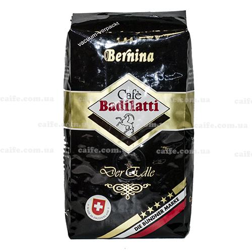 Кофе в зернах Bernina Badilatti Швейцария
