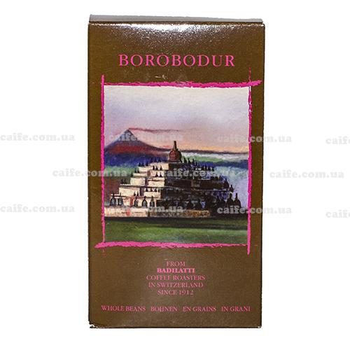 Кофе в зернах Borobodur Badilatti 250 г