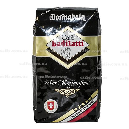 Кофе в зернах Dormabain Badilatti 250 г без кофеина