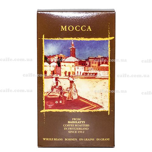 Кофе в зернах Mocca Badilatti 250 г