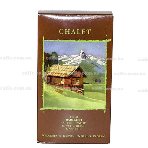 Кофе в зернах Chalet Badilatti 250 г