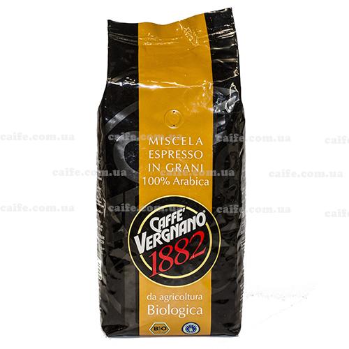 Кофе в зернах Espresso BIO Arabica Vergnano на развес