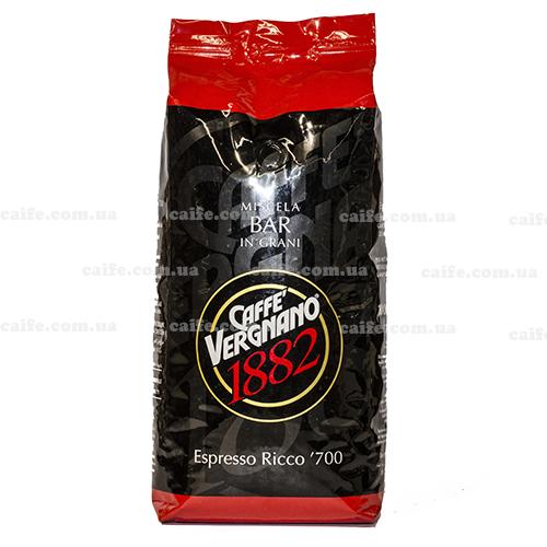 Кофе в зернах Espresso RICCO 700 Vergnano 1 кг
