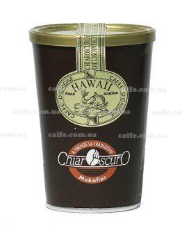 Элитный кофе в зернах Гавайи Кона Mokaflor 125 гр