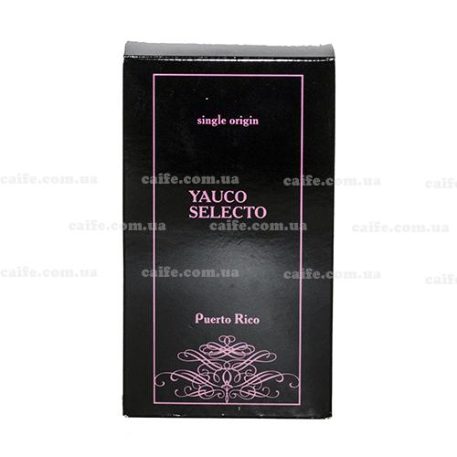 Элитный кофе в зернах Puerto Rico Yauco Selecto Badilatti 125 г