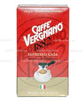Молотый кофе Espresso Casa Vergnano 250 гр