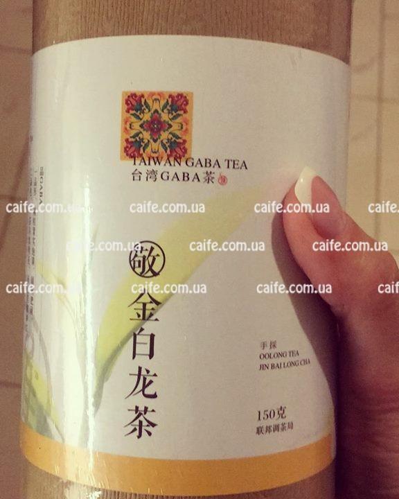 Caife Интернет-магазин чая и кофе posted 3 photos.