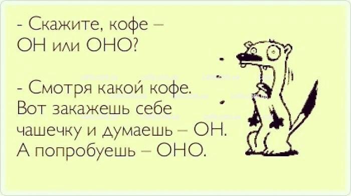 В www.caife.com.ua - кофе без сюрпризов 👍