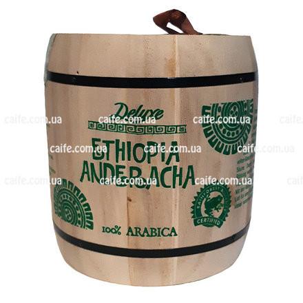 Кофе Делюкс Эфиопия 1